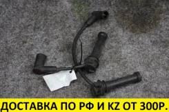 Провода высоковольтный (штучно) Mazda L3 / LF / L8 контрактные