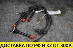 Провода высоковольтные (комплект) Toyota 3RZ 19037-75010 контрактные