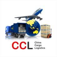Доставка грузов из Китая , помощь в закупке товара.