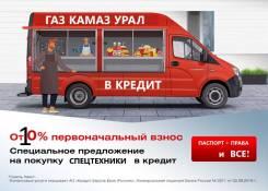 Лизинг для физических лиц и ИП на грузовые и спецтехнику