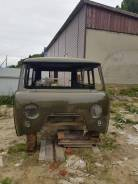 Продам кузов УАЗ 452