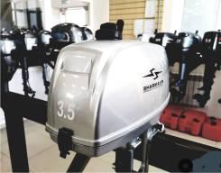 Лодочный мотор sharmax 3.5