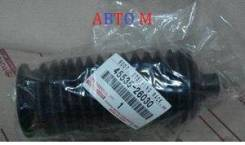 Продам пыльник рулевой рейки оригинал 45535-26030