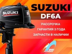 Мотор лодочный Suzuki DF6AS