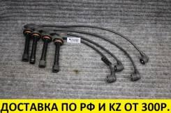Провода высоковольтные (комплект) Nissan CGA3DE контрактные