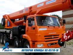Клинцы КС-65719-1К, 2020