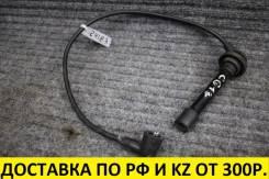 Провода высоковольтные (штучно) Nissan CG13DE контрактные