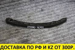 Успокоитель цепи ГРМ Nissan QR25 контрактный