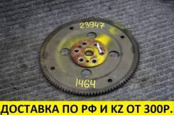 Маховик Mazda FP/FS A/T контрактный