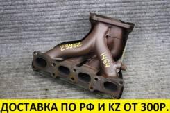 Коллектор выпускной Mazda FS контрактный