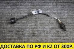 Датчик кислородный Mazda FS FS2V18861B контрактный