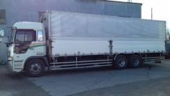 Продается фургон будка-бабочка 55 куб. м.