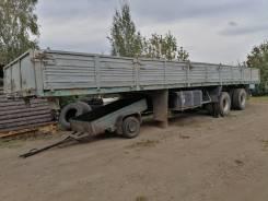 Чмзап 9906, 2001