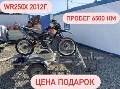 Yamaha WR 250X, 2012