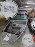 Катер волжанка Volzhanka 46 FISH