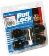 Секретки, черные 5 шт. +ключ. Япония! Nissan, Subaru, Suzuki, Infiniti