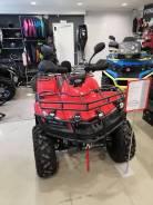 HUMMER 250cc, 2020