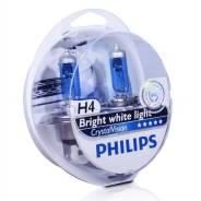 Лампа ближнего света H4+W5W (Бокс по 2шт) Кристалл-ультра белый спектр