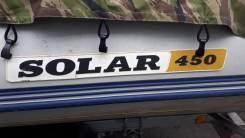 Продам: лодка solar, мотор suzuki 40 с водометной насадкой, прицеп