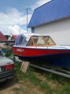 Продаю лодку Амур-М