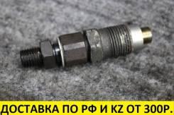 Форсунка топливная Toyota 1KZ 23600-69105 контрактная