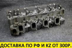 Головка блока цилиндров Toyota 1KZ 11101-69126 контрактная