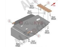 Защита АКПП и раздатки Lexus LX 470 и Toyota Land Cruiser 100