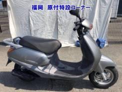 Honda Lead 50, 2004