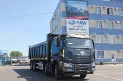 Самосвал Faw 3310