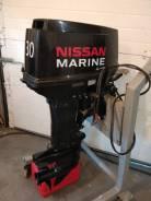 Лодочный мотор Nissan Marine 30 лс