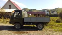 УАЗ-452, 1976
