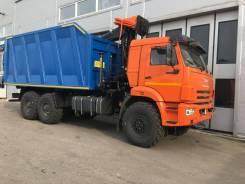 КМУ Ломовоз КамАЗ-43118-3027-50 (Евро-5), кузов 30 куб., Р97М, захват ГЛ-6М,, 2021