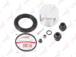 Ремкомплект тормозного суппорта с поршнем LYNXauto BC-6463