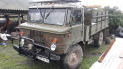 Продаётся грузовик Газ 66