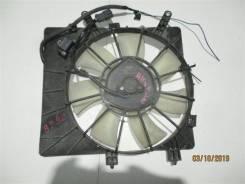 Вентилятор охлаждения радиатора Honda Airwave