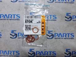 Прокладка турбины CX-7 (ER) 2006-2012 Mazda [995621400]