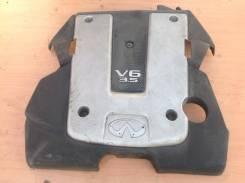 Накладка двигателя Инфинити FX QX 14041-JK20A
