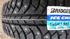 Bridgestone Ice Cruiser 7000S, 195/60R15