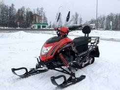 Снегоход Русич 200С, 2020