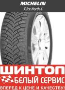 Michelin X-Ice North 4 SUV, 235/55R20