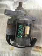 Продам стартер G20A на Honda Accord Inspire