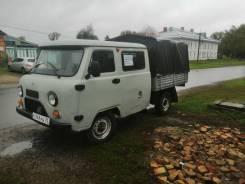 УАЗ-330945, 2005