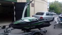 Kawasaki Jet ski SX-R
