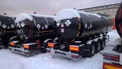 Foxtank ППЦ-28, 2021