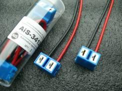 Комплект AiS-3412H7, Электрический разъем H7, Керамический,