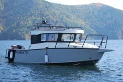 Алюминиевый катер Krasboat 710 с мотор Mercury 150