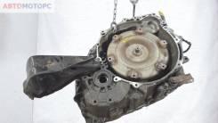 АКПП Volvo C70 1997-2005, 2.4 л., бензин (B5254T)
