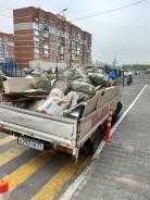 Доставка, вывоз мусора