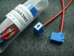 Комплект AiS-3443H1, Электрический разъем H1, Керамический,