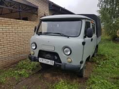 УАЗ-390945 Фермер, 2018